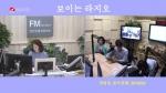 오미란의 우리가락 노래가락 2019-07-12