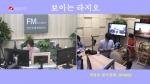 오미란의 우리가락 노래가락 2019-07-19