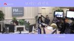 오미란의 우리가락 노래가락 2019-07-01