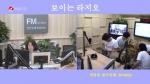 오미란의 우리가락 노래가락 2019-07-05