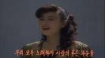 """[추억의 노래] 1990년대 김은희가 부른 또 하나의 인기가요~ """"사랑의 푸른 하늘"""""""