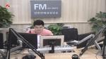 생방송,퇴근길 2019-07-08