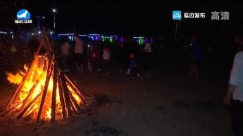 도문일광산꽃바다민속풍정원, 다양한 축제로 관광객 흡인