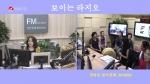 오미란의 우리가락 노래가락 2019-07-08