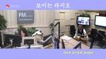 오미란의 우리가락 노래가락 2019-07-09