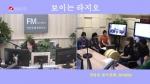 오미란의 우리가락 노래가락 2019-07-22