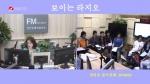 오미란의 우리가락 노래가락 2019-07-18