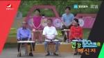 건강메신저 100회 특집(제2부) 2019-07-07
