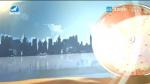 지구촌 뉴스 2019-07-24