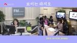 오미란의 우리가락 노래가락 2019-07-15