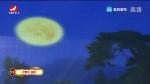 [우리 노래 대잔치] 타향의 달밤