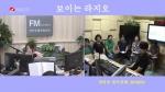 오미란의 우리가락 노래가락 2019-07-25