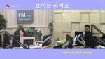 오미란의 우리가락 노래가락 2019-07-11