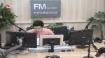 생방송,퇴근길 2019-08-14