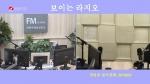 오미란의 우리가락 노래가락 2019-08-30