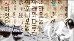 TV문화를 품다 2019-08-30