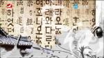 TV문화를 품다 2019-08-02