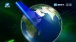 국내외 뉴스2019-08-22