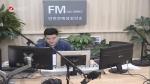 생방송,퇴근길 2019-08-16
