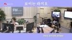 오미란의 우리가락 노래가락 2019-08-20