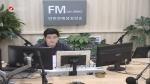 생방송,퇴근길 2019-08-13