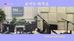 오미란의 우리가락 노래가락 2019-08-23
