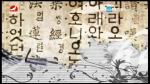 TV문화를 품다 2019-08-23