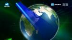 국내외 뉴스2019-08-15