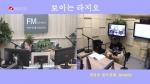 오미란의 우리가락 노래가락 2019-08-27