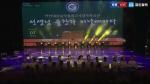 연변대중음악협회 교원절 축하 공연