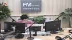 생방송,퇴근길 2019-09-30