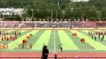 중국·안도 제2회 장백산광천수문화관광축제 개막식