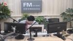 생방송,퇴근길 2019-09-27
