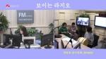 오미란의 우리가락 노래가락 2019-09-16