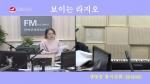 오미란의 우리가락 노래가락 2019-09-26