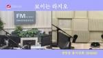 오미란의 우리가락 노래가락 2019-09-20