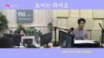 오미란의 우리가락 노래가락 2019-09-05