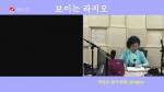 오미란의 우리가락 노래가락 2019-09-06