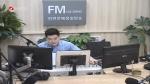 생방송,퇴근길 2019-09-10