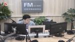 생방송,퇴근길 2019-09-26