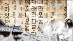 TV문화를 품다 2019-09-13