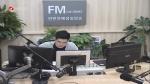 생방송,퇴근길 2019-09-23
