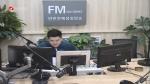 생방송,퇴근길 2019-09-20