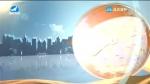 지구촌 뉴스 2019-09-13