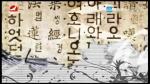 TV문화를 품다 2019-09-20