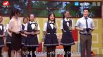 최강클라스 2019-09-01(도문시조선족중학교편)