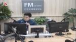 생방송,퇴근길 2019-09-18