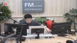 생방송,퇴근길 2019-09-17