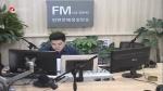 생방송,퇴근길 2019-09-11