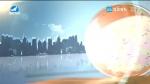 지구촌 뉴스 2019-09-20